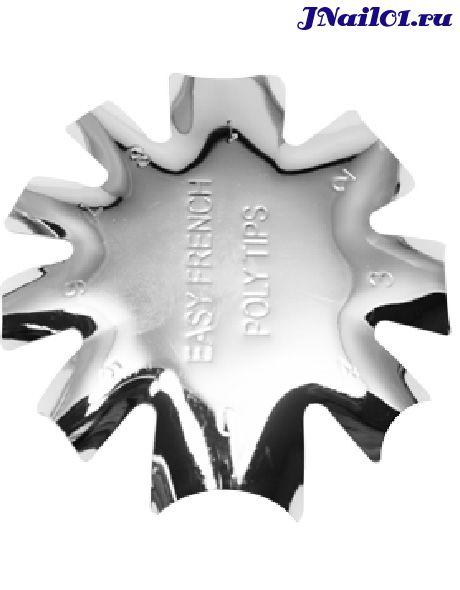 Металлические формы для френча широкие №2