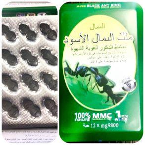 Черный король(зелен.коробка),12 таб по 9800 мг