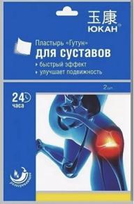 """Пластырь для лечения суставов """"Гутун"""" (тканевый), 2 шт"""