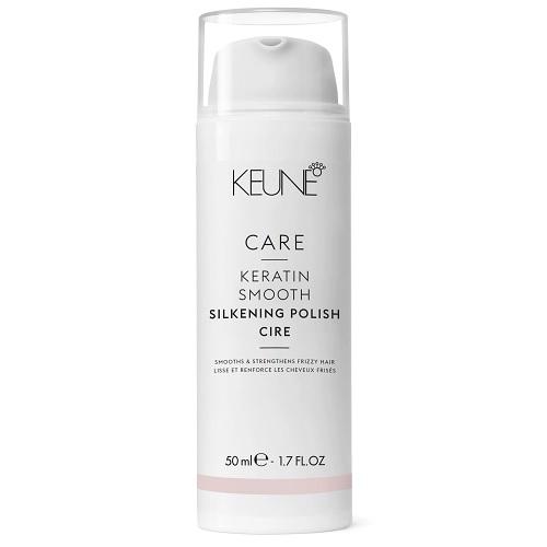 Keune Крем Шелковый глянец с кератиновым комплексом/ CARE Keratin Smooth Silk Polish, 50 мл.