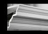 Карниз Европласт Фасадный 4.01.201 Д2000хШ283хВ278 мм