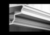 Карниз Европласт Фасадный 4.02.101 Д2000хШ308хВ259 мм