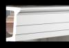 Архитрав Европласт Фасадный 4.04.202 Д2000хШ97хВ169 мм