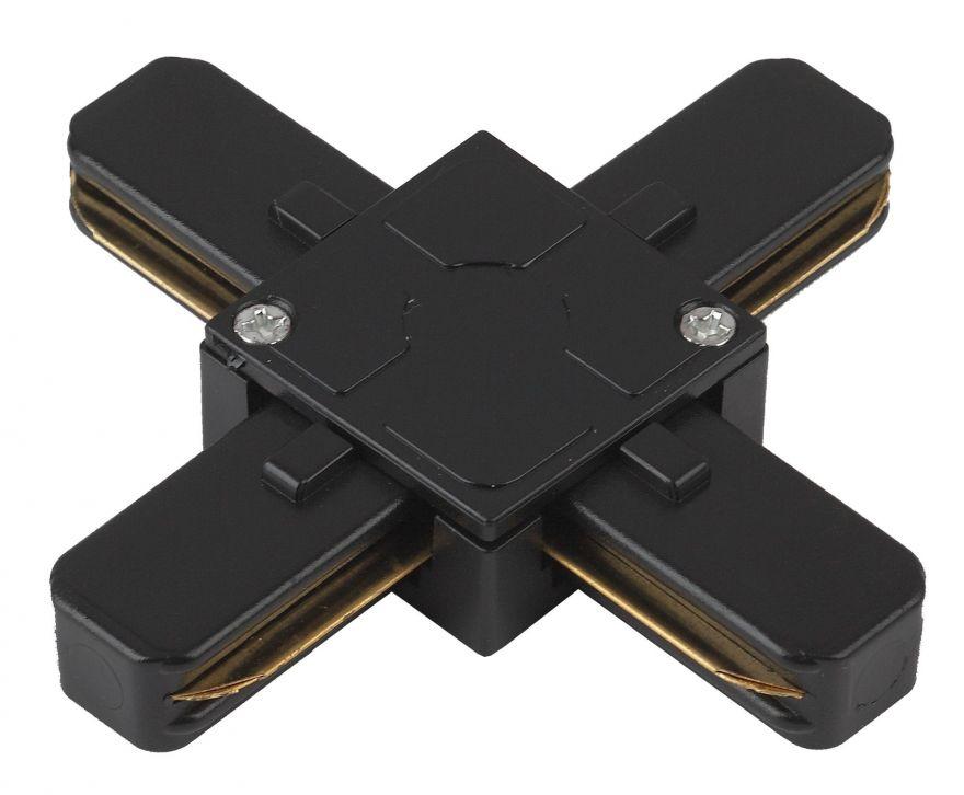Коннектор X-образной формы для однофазного шинопровода модели TR6  ЭРА TR7-C 2W X BK