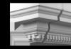 Торцевой Элемент Европласт Фасадный 4.32.331 Ш205хВ194хГ205 мм