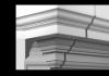 Торцевой Элемент Европласт Фасадный 4.01.231 Ш283хВ278хГ283 мм