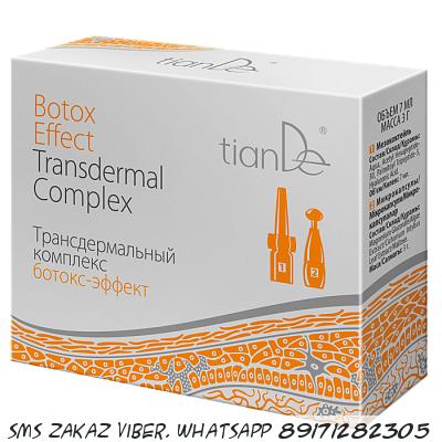 Ботокс-эффект трансдермальный комплекс