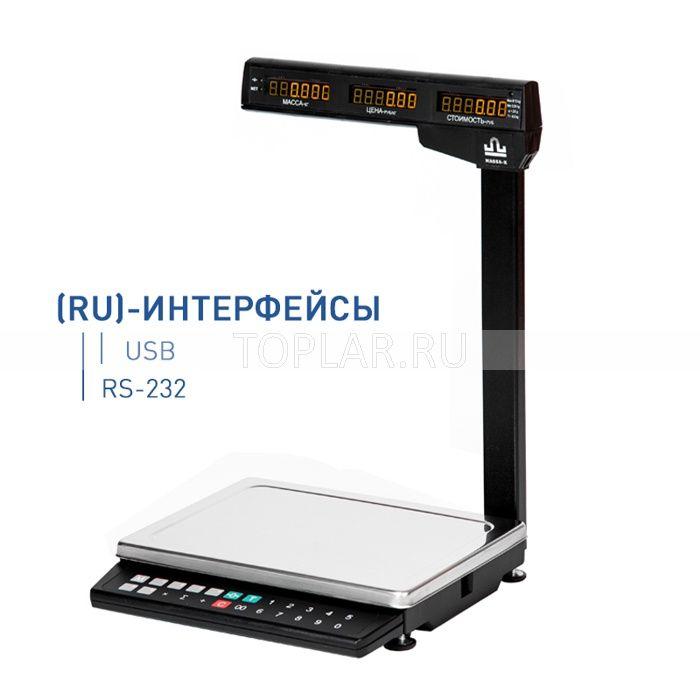 Весы торговые МАССА MK_ТН21 (RU)