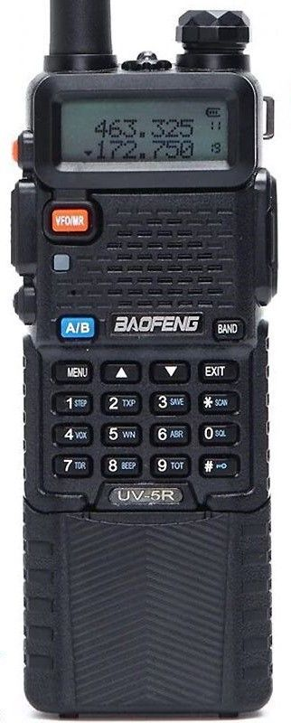 Рация Baofeng UV-5R черная 8 Ватт c увеличенным аккумулятором 3800 мАч