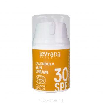Солнцезащитный крем для тела Календула 30SPF Levrana (Леврана) 50 мл