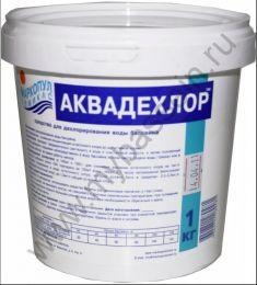 Аквадехлор, 1 кг