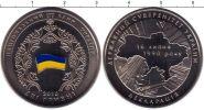 Украина 2 гривны 2010 UNC Декларация Суверенитета