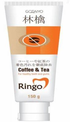 """""""Ringo"""" Паста зубная отбеливающая для любителей чая и кофе """"Coffee & Tea"""" 150гр."""