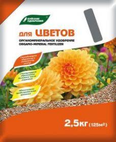 ОМУ для Цветов 2.5кг