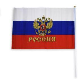 Флаг России, 30х45 см (арт. AN 1288)