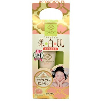 SANA «Skin care base SPF 30» Основа под макияж (увлажняющая) SPF 30, 25г