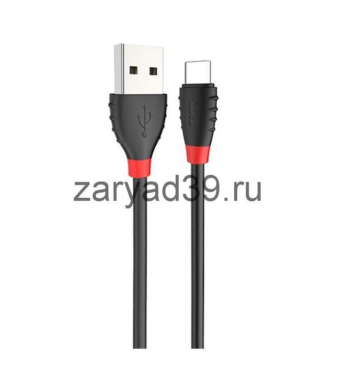 USB кабель Hoco Excellent Type C X27