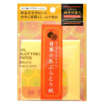 Cалфетки для снятия жирного блеска Ishihara Oil Off Paper, 80шт