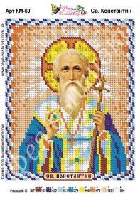 Фея Вышивки КМ-69 Святой Константин схема для вышивки бисером купить оптом в магазине Золотая Игла