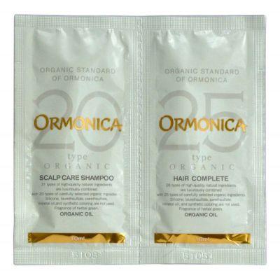 Мини-набор: органический шампунь и бальзам для ухода за волосами и кожей головы Ormonica, 2*10мл