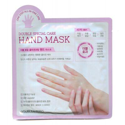 """Маска для рук """"комплексный уход"""" DOUBLE SPECIAL CARE HAND MASK, 2шт*18г"""