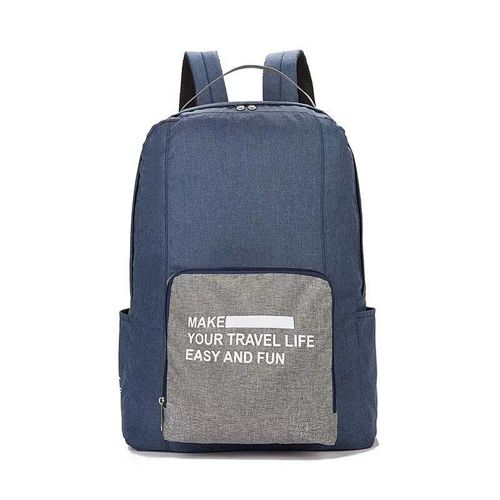 Складной туристический рюкзак New Folding Travel Bag Backpack 20: цвет – тёмно - серый.