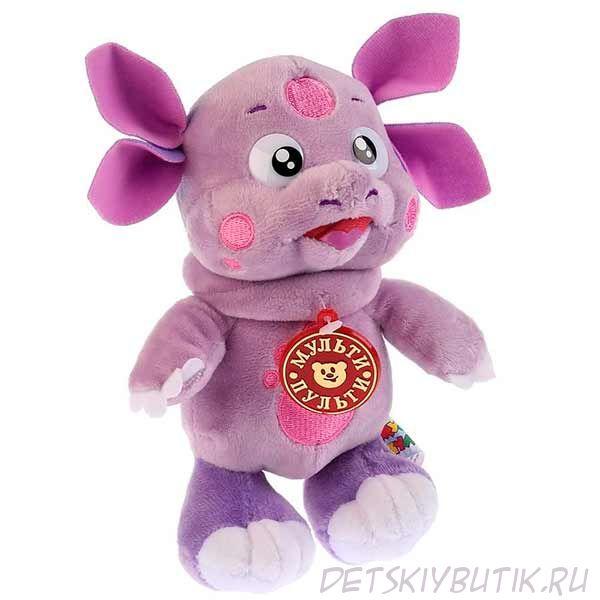 Озвученная мягкая игрушка - Лунтик, 14 см