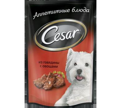 Для собак мелких и средних пород Цезарь (Cesar)