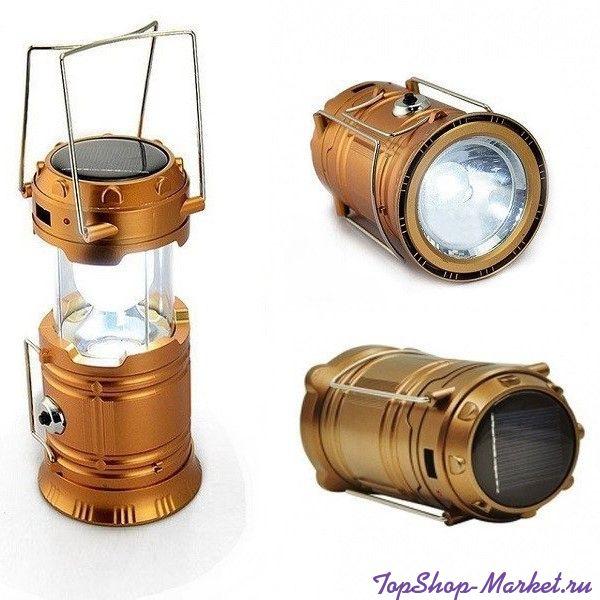 Складной кемпинговый фонарь 3 в 1, 14 см, Цвет: Золото