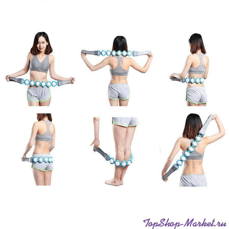 Роликовый ручной массажер-лента Massage Rope HX-8866, Цвет: Розовый