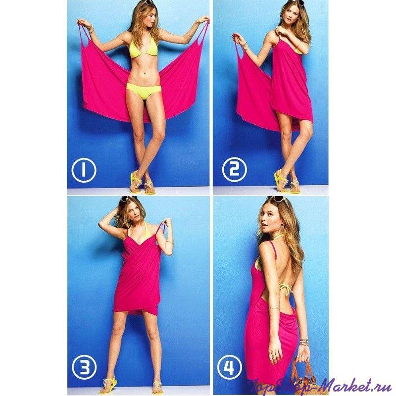 Универсальное пляжное платье трансформер, Цвет: Чёрный