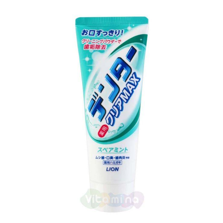 "Lion Зубная паста для защиты от кариеса с микропудрой ""Dentor Clear MAX Spearmint"", 140 г"