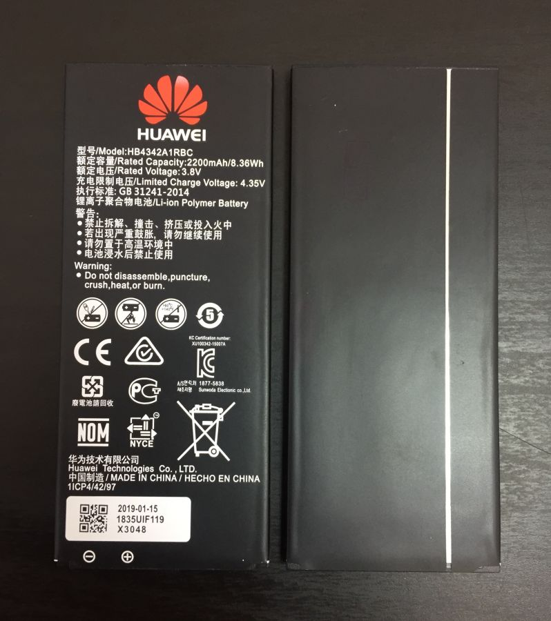 Аккумулятор Huawei Honor 4A/Honor 5A/Y5 II (CUN-U29)/Y6 (HB4342A1RBC) Оригинал