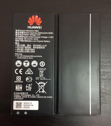 Аккумулятор Huawei Honor 4A/Honor 5A/Y5 II/Y6 (HB4342A1RBC) Оригинал
