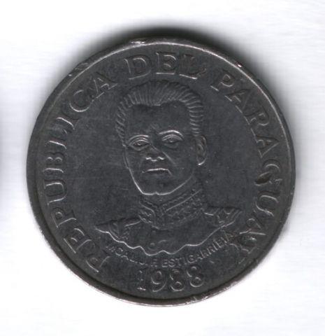 50 гуарани 1988 года Парагвай