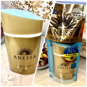 СОЛНЦЕЗАЩИТНЫЙ КРЕМ  ANESSA PERFECT UV SUNSCREEN SKINCARE MILK SPF50+ PA++++,60мл