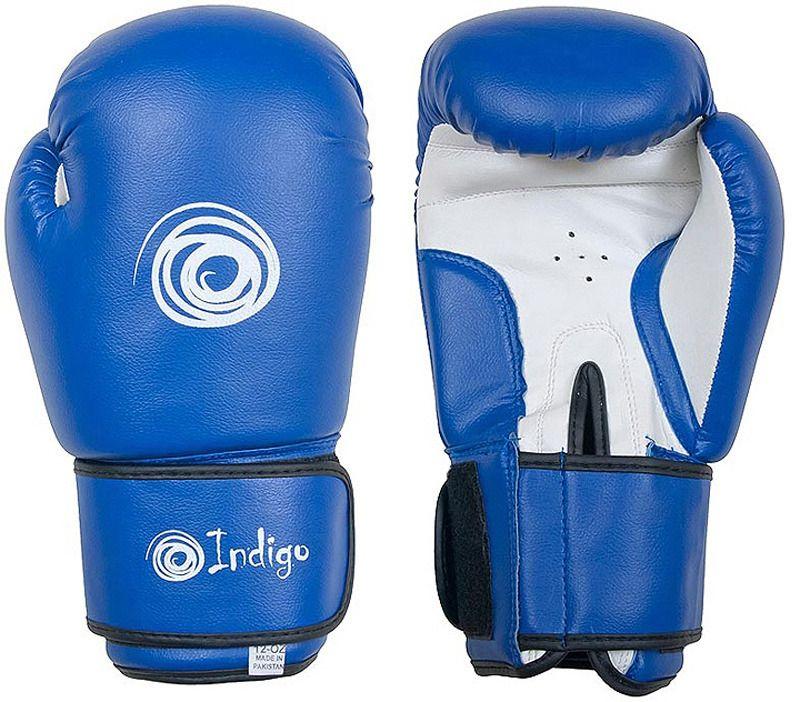 Перчатки боксерские INDIGO PS-799 синие