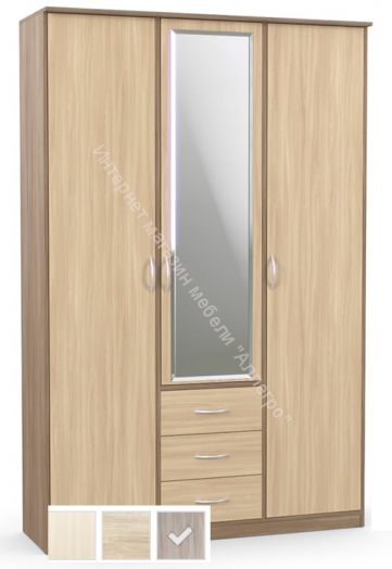 """Шкаф """"Дуэт Люкс"""" комбинированный с 3-мя ящиками с зеркалом"""