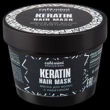 mimi СТАКАНЫ Маска для волос с кератином, 110 мл