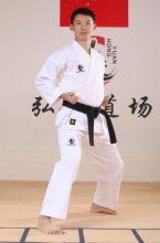 Детское кимоно для карате с поясом