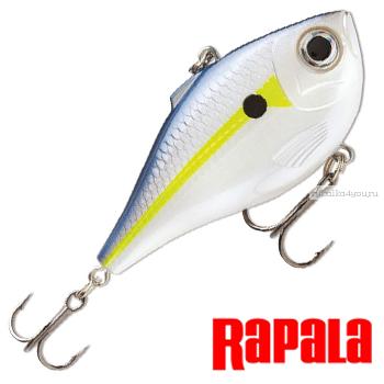 Воблер RapaIa Rippin Rap RPR07 70 мм / 24 гр / цвет: HSD