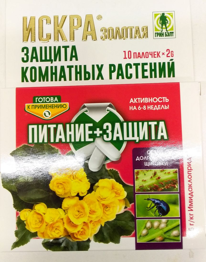 """Препарат от вредителей """"Искра золотая"""" палочки 10шт х 2г питание + защита"""