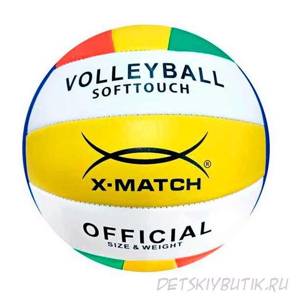 Мяч волейбольный «X-Match» 2,0 PVC