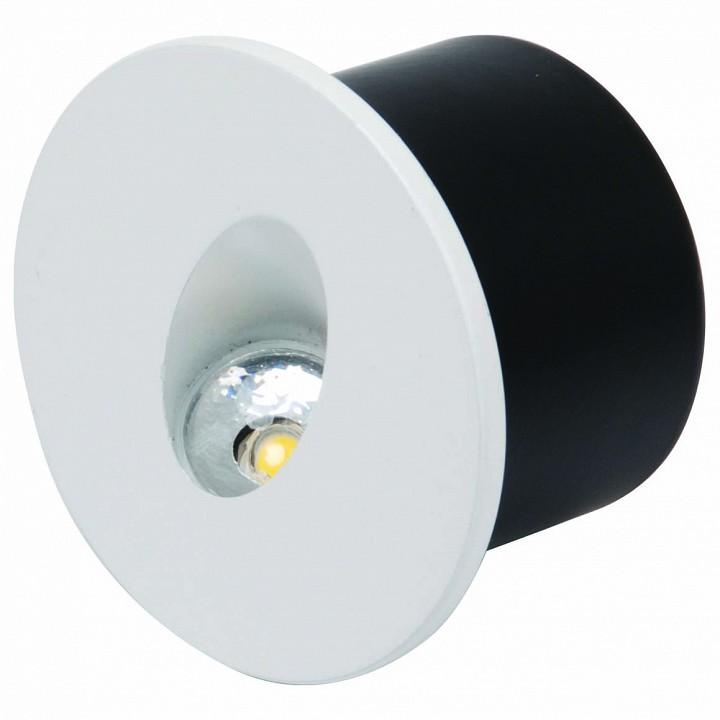 Встраиваемый светильник Horoz Electric Yakut HRZ00001069