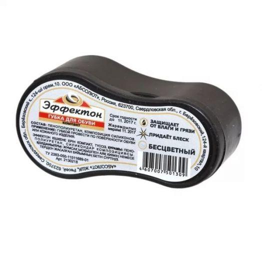 Губка д/обуви Эффектон Компакт бесцветная/0218, а3273