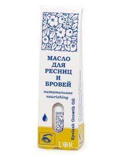 L'Or, Масло для ресниц и бровей питательное (флакон-капелька), 15 мл
