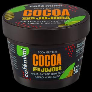 mimi СТАКАНЫ Крем-баттер для тела какао и жожоба, 110 мл