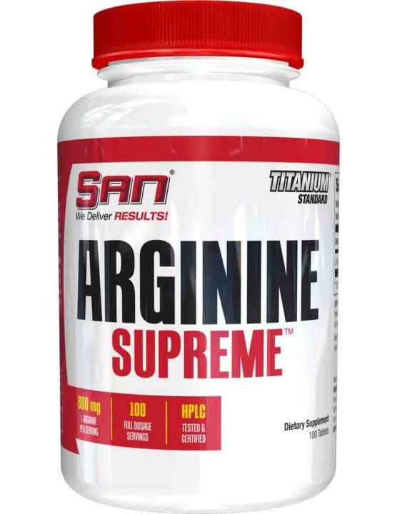 SAN - Arginine Supreme