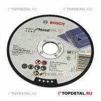 Отрезной диск по металлу 125х2.5 Bosh Expert
