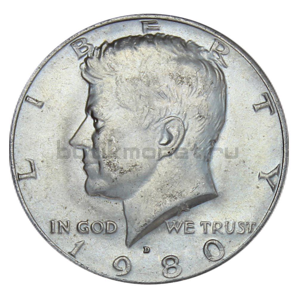 50 центов 1980 США Kennedy Half Dollar D